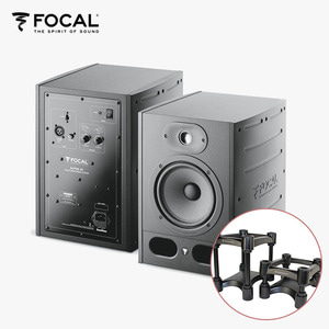 FOCAL - ALPHA 65 Active 2-way near field professional + L8R200 스탠드 패키지