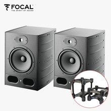 FOCAL - ALPHA 80 Active 2-way near field professional + L8R200 스탠드 패키지